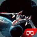 VR现代银河战斗外星人射击