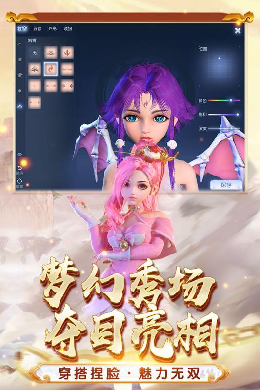 梦幻西游九游版图4