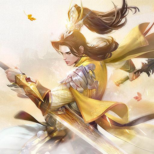 《古剑仙域》开服活动攻略特惠礼包篇
