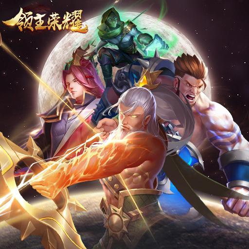 《领主荣耀》游历玩法-长坂坡攻略