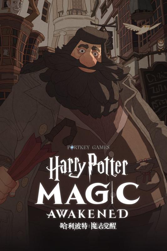 《哈利波特》游戏实况视频:15主线剧情解救葛斯莫