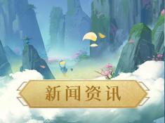 《九州飞凰录》顶级画质 带你享受视觉盛宴