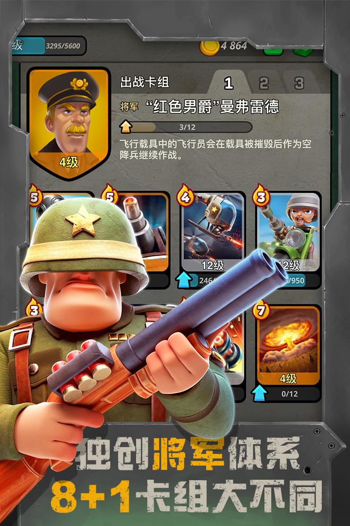 战区英雄(图2)