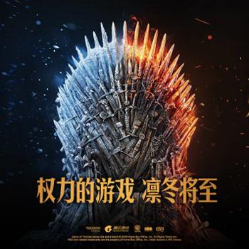 HBO正版手游《权力的游戏凛冬将至》还原维斯特洛传奇