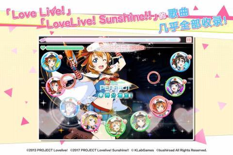 LoveLive!学园偶像祭下载