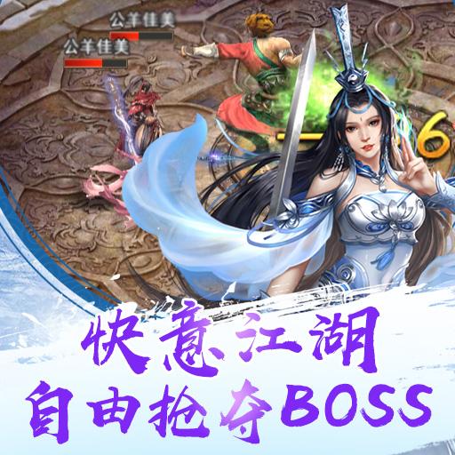 《寂灭剑诀》江湖首领玩法爆料
