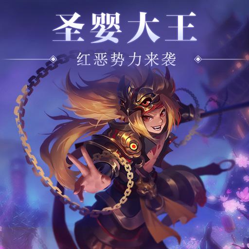《少年西游记》神火涅槃丨桀骜不驯的妖族少年!