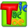 Cza Tc Tac T by Camara