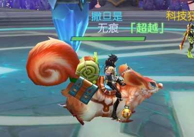 《剑与轮回》九游独家坐骑 超萌大松鼠�载你游世界