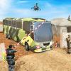 军队 总线 : 总线 司机