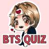 S Quiz Trivia Game