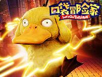 《口袋冒险家》手游试玩:超炫酷3v3精灵战斗
