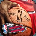NBA总经理2016