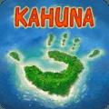 卡胡纳Kahuna
