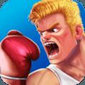 Fist of BrutalOffline Arcade