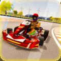 Extreme Ultimate Kart Racing