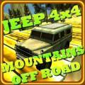 Jee4x4Off Road