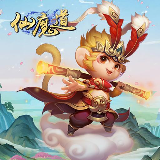 《仙魔道》仙途依始8月23日首发开启