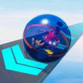 滚动之旅3D