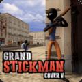 Grand Stickman Cover V