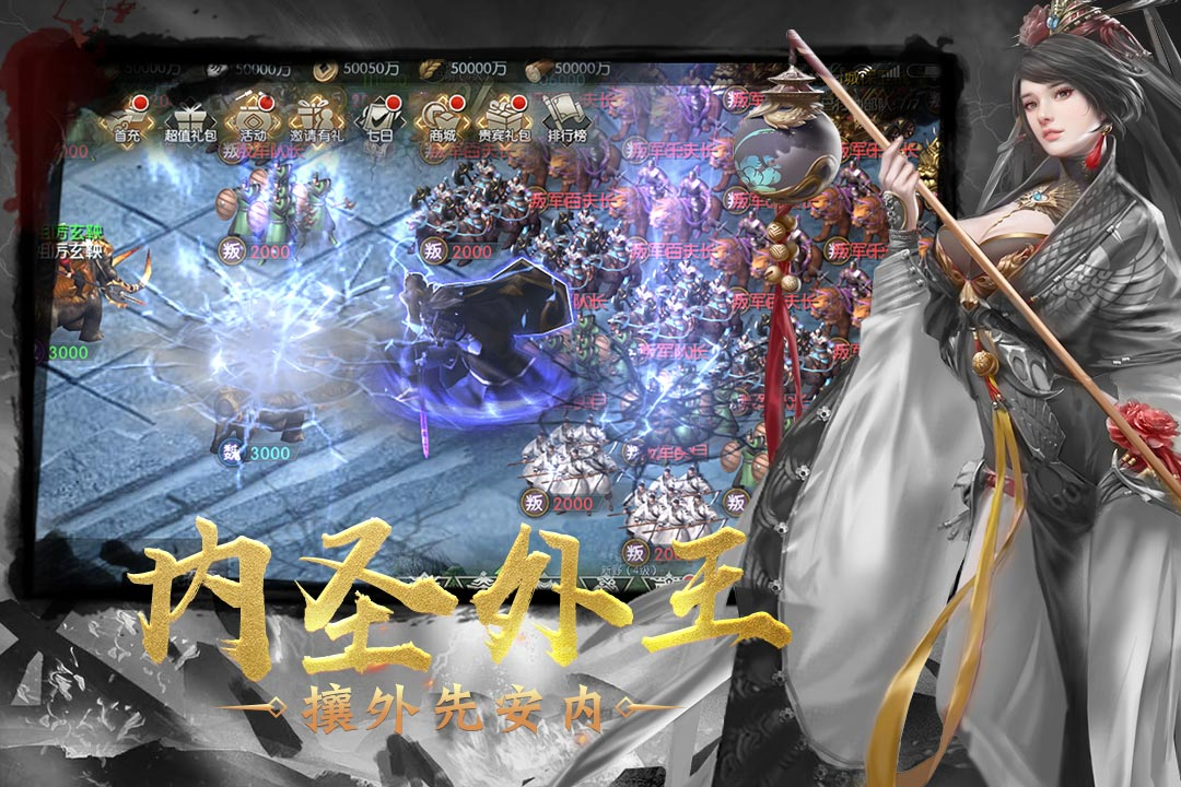 幻想三國志5電腦版