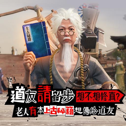 新武侠 真江湖《武林战争》9月12日正式开启