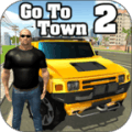 Go To Town 2