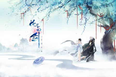 一花一剑一江湖 《花与剑》游戏美图欣赏