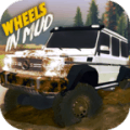 WHEELS IN MUD : OFF-ROAD SIMULATOR