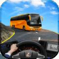 Off Road Tour Coach Bus Driver