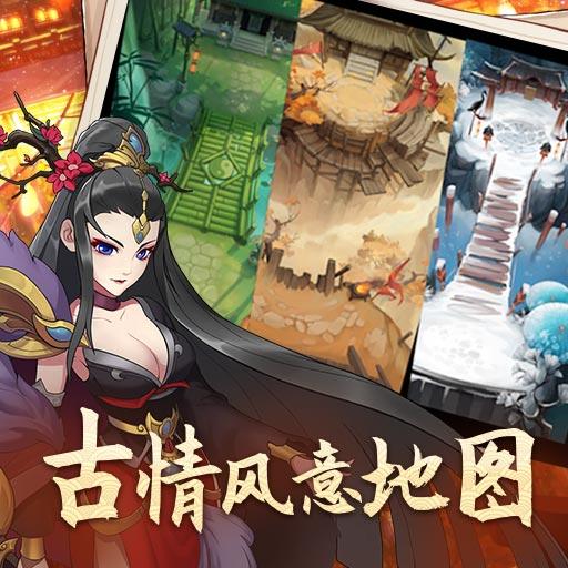 《剑与江山》新版上线!天降灵宠助阵弹道对决