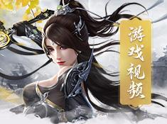 《边缘逐梦》游戏视频