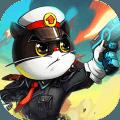 黑猫警◇长联盟