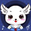 儿童宝宝学音乐