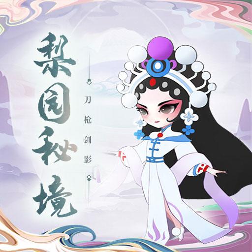 《小小霸主》攻�媛灾�水系英雄介绍1