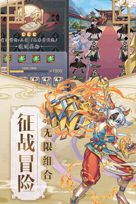 九天剑仙 海报