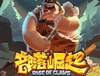《部落崛起》来看高端玩家选英雄 强迫症又犯了