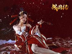 绝代风华 揭秘《战国纪》最美天府掌事人七刀姐