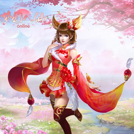 《梦幻八仙online》洛书系统介绍