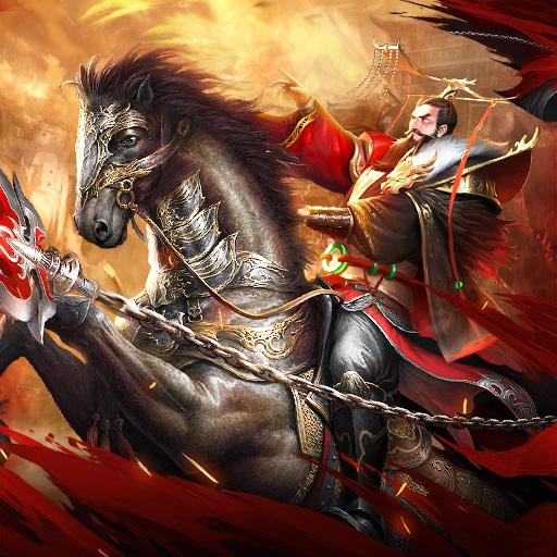 《英雄的王朝》六年研发开创非凡国战
