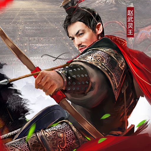 《英雄的王朝》兵家至圣:孙武
