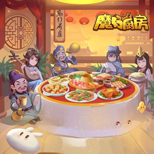 """《魔幻厨房》3月4日开启首测""""试营业""""!"""