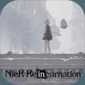 尼尔:Re[in]carnation