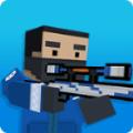 像素警察vs劫匪3D
