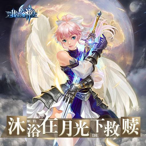 《我的女神OL》4月22日首发时间定档