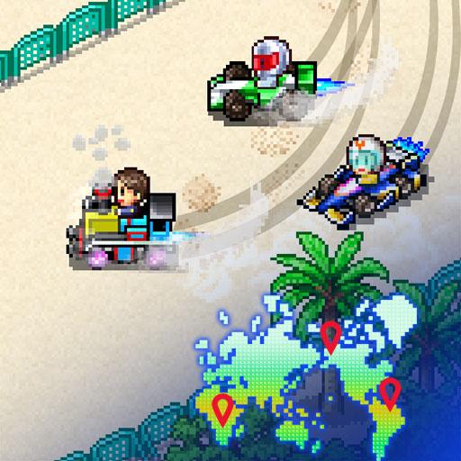 《冲刺赛车物语2》全地形不完全指北