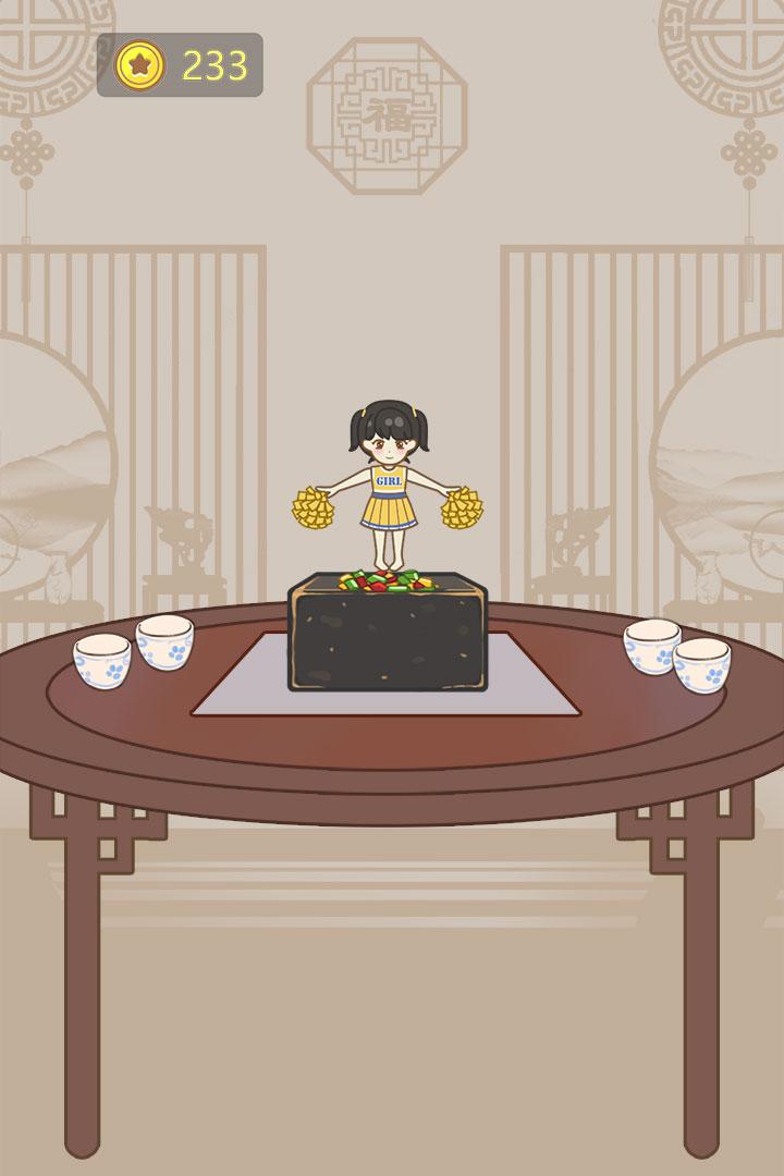 豆腐公主(图3)