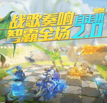 【正式定档】战歌竞技�娉�5.13全平台下台上线!