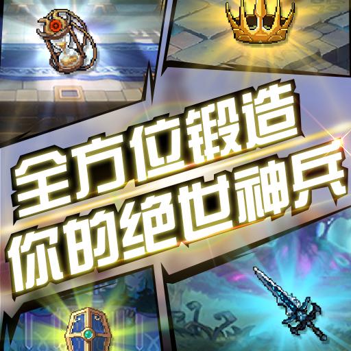 《像素迷城》版本预告第三弹:技能展示