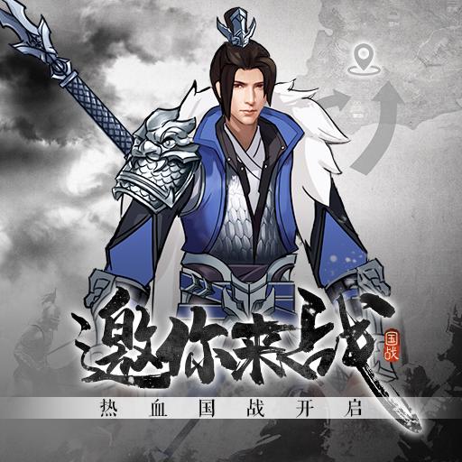 3D热血国战PK网游《狂斩荣耀》即将开启
